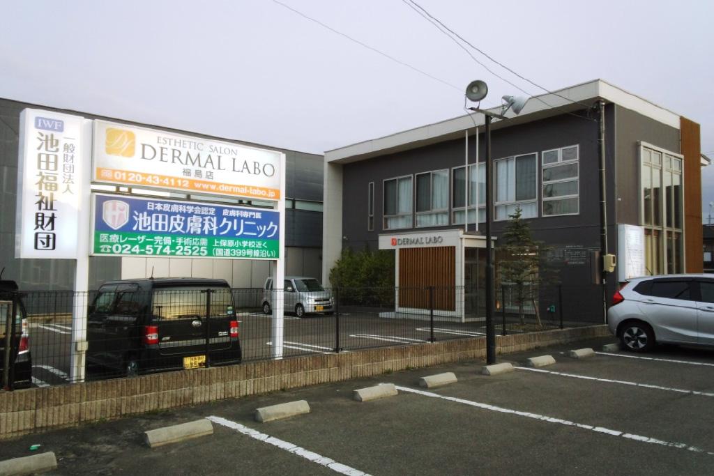 dermal_fukushima